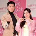 「PHOTO@ソウル」ヒョンビン&ソン・イェジン、tvNドラマ「愛の不時着」の製作発表会に登場