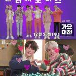 防弾少年団(BTS)にTWICEら豪華ラインナップ、「SBS歌謡大典」の視聴ポイント3