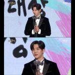 【2019 MBC演技大賞】ロウン(SF9)&イ・ジェウク、男性新人賞受賞、ドラマ「偶然発見した一日」出演