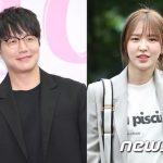 """歌手ソン・シギョン、Red Velvetウェンディ応援…""""はやい回復を祈る"""""""