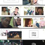 俳優パク・ソジュンにキム・ダミ、ウェブ漫画から飛び出したようなシンクロ率の「梨泰院クラス」2次ティーザー公開