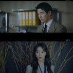 ≪韓国ドラマNOW≫「VIP」11話