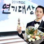チョン・ヘイン、「2019 MBC演技大賞」最優秀賞受賞「良い俳優の前に良い人になる」