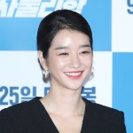 女優ソ・イェジ、キム・スヒョンと共演なるか=tvN「サイコだけど大丈夫」出演を議論中