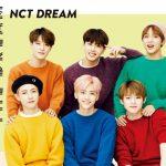 NCT DREAM日本公演記念ミニアルバム「THE DREAM」のジャケット写真一挙7種類を公開!