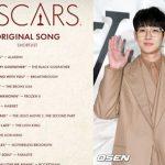 俳優チェ・ウシク、映画「パラサイト」で歌った曲がオスカー主題歌賞予備候補に