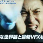 チュ・ジフンとキム・ガンウの因縁対決に注目!「アイテム~運命に導かれし2人~」スペシャルダイジェスト映像公開!