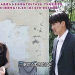 『時間 』ソヒョン(少女時代)は黒馬の王子様?! DVD-BOX2に収録される特典映像一部公開!