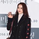 女優ハン・ヘジン、「2018韓牛広報大使」イベント欠席で違約金2億ウォン支払命令
