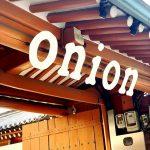 <トレンドブログ>【韓国カフェ】ソウルで人気の韓屋ベーカリーカフェ onion(オニオン)