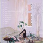 <トレンドブログ>歌手ペク・イェリン、独立後初めてのカムバック!初の正規アルバムには未発売曲も多数!
