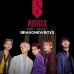 『BRANDNEWBOYS ~AB6IX 完全体デビュー密着リアリティー~』 2020年2月21日(金) DVD-BOX発売決定!