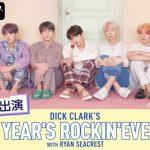 BTSが生出演するカウントダウンライブを同時通訳付きで国内独占生中継!<NEW YEAR'S ROCKIN' EVE 2020>