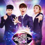 「君の声が見える7」、1月17日にMnet・tvNで同時放送=3MCキム・ジョングク−ユ・セユンーイトゥク(SJ)決定