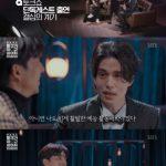 """俳優コン・ユ、""""トークショー出演を決意した理由は、イ・ドンウクのおかげ"""" 「トークがしたくて」"""