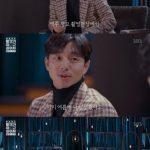 """俳優コン・ユ、""""ビールの広告をしたら、1秒に10本ずつ売れた?""""「イ・ドンウクはトークがしたくて」"""