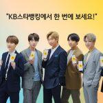 防弾少年団(BTS)、KB国民銀行が7人7色オープンバンキングの広告映像公開