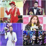 ファサ(MAMAMOO)からユ・サンスルまで、「MBC放送芸能大賞」祝福ステージのラインナップ発表