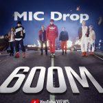 【公式】防弾少年団(BTS)、「MIC Drop」リミックスMVが再生回数6億回突破!韓国歌手では最多記録