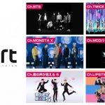 BTSやTWICEも出演!U-NEXTでK-POP・韓流バラエティを楽しめる 「Mnet Smart チャンネル」の配信がスタート