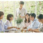 <KBS World>「私の彼はエプロン男子〜Dear My Housekeeper〜」ハ・ソクジン&ボナ(宇宙少女)主演!ヒーリング・ラブストーリー!