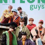 """2PM、TWICEの弟分""""Stray Kids""""が日本のマガジン初登場!デビュー前のボーイズグループとしては、初の『NYLON guys JAPAN』の表紙が決定!"""