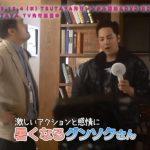 チャン・グンソク、真剣な演技の合間に見せる笑顔に胸キュン必至!「スイッチ ~君と世界を変える~」DVD-BOX2に収録されるメイキング映像を公開!(動画あり)