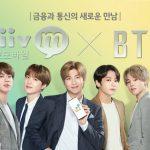 KB国民銀行、人気グループ「防弾少年団(BTS)」をモデルにした広告公開