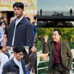 オク・テギョン(2PM)主演ドラマ「ザ・ゲーム」、スチールカット公開…歩道橋で謎の男と対面「ザ・ゲーム」