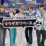 TOMORROW X TOGETHER(TXT)、日本初の公開生放送で重大発表!