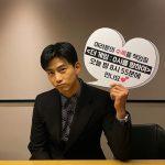 オク・テギョン(2PM)、「ザ・ゲーム:0時に向かって」初放送前にリアルタイム視聴のお願い