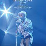 「公式」INFINITEキム・ソンギュ、除隊後初の単独コンサート完売…1万2席全席完売