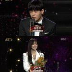 キム・ミョンス(INFINITEエル)&キム・セジョン(gugudan)、「K-ドラマ韓流スター賞」受賞「KBS演技大賞」