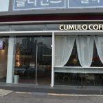 <トレンドブログ>【韓国カフェ】一山・高陽(コヤン)パンとラテが美味しいカフェ「CUMULO COFFEE」