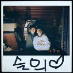 <トレンドブログ>俳優チョン・ギョンホ&ユ・ヨンソク、こんなに素敵なケミストリー見たことありますか♥
