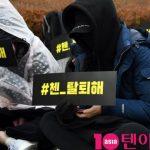 「PHOTO@ソウル」EXOファン、結婚発表したチェンの脱退要求デモ進行