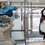 """<トレンドブログ>""""韓国人気ゆるキャラ""""ペンス、韓国の文部科学省から委嘱状を渡された!"""