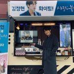<トレンドブログ>俳優キム・ジョンヒョン、先輩俳優ビョン・ヨハンから届いたコーヒーカーに感謝を伝える!