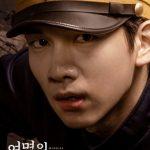 <トレンドブログ>「VIXX」HYUK(ヒョギ)、ミュージカル「黎明の瞳」初挑戦で合格点‥学徒兵クォン・ドンジン役を完ぺきに演じる