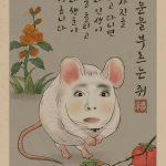 <トレンドブログ>「少女時代」サニー、庚子年迎えてネズミの顔ですうっ..こんなにかわいいなんて!!