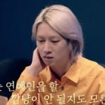 ヒチョル(SJ)、モモ(TWICE)との公開恋愛に心境告白 「ファンの応援に罪悪感…ソロアルバム延期」