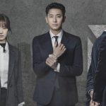 ホームドラマチャンネル 韓流・時代劇・国内ドラマ 2月放送スタート 「アイテム~運命に導かれし2人~」「チャングムの末裔」 など初放送作品が盛りだくさん!