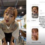 """「Weki Meki」チェ・ユジョン、""""一般人みたい""""ネットユーザーの外見指摘するメッセージに「関心に感謝」"""