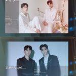 B Of You(B.O.Y)ソン・ユビン×キム・グクホン、アルバム「Phase One:YOU」ハイライトメドレー公開