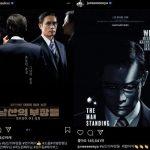 防弾少年団(BTS)、米国で映画「南山の部長たち」を見た…各界各層の鑑賞認証続く