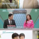 """女優ソ・ユジン、若くて素敵な母を公開…""""父と母の年の差は30歳"""""""