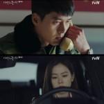≪韓国ドラマNOW≫「愛の不時着」10話