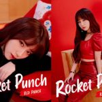 「Rocket Punch」高橋朱里&スユン、個人コンセプトフォト&ムービングポスター公開