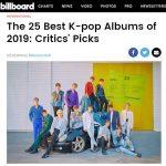 「SEVENTEEN」アルバム「An Ode」、米ビルボード選定…2019年最高のK-POPアルバム1位