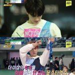NCT DREAM、MONSTA Xをおさえて男子アーチェリー金メダル…熾烈な争い「アイドル陸上大会」